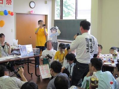 20120610kurihashi10