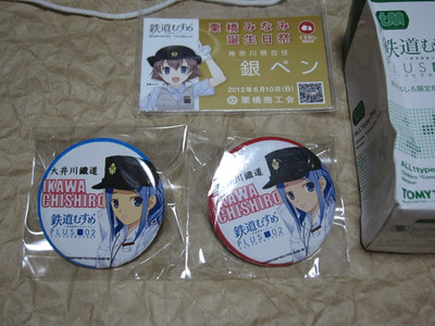 20120610kurihashi12