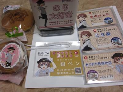 20120610kurihashi16
