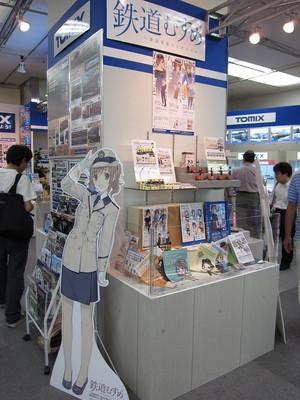 20120801matsuya01