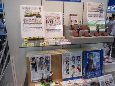20120801matsuya02