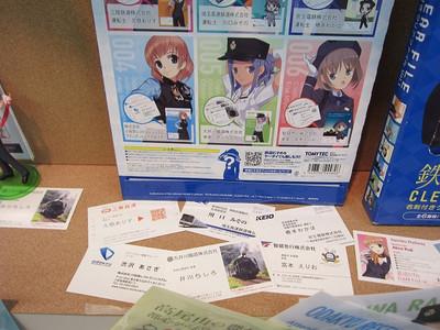 20120801matsuya08