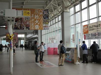 20120804hachinohe02