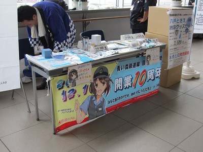 20120804hachinohe03