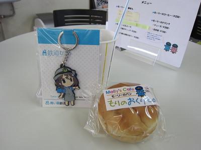 20120804hachinohe09