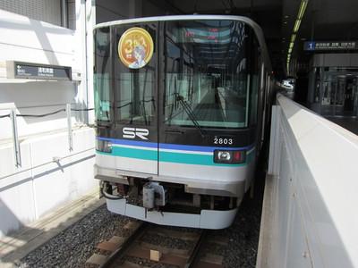 20120813saitama05
