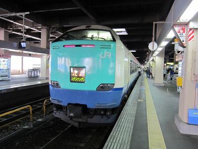 20120908noto01