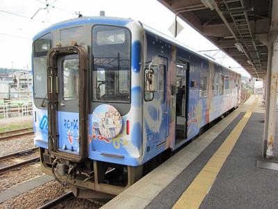20120908noto02