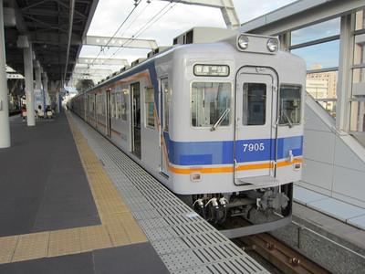 20120909kanku02