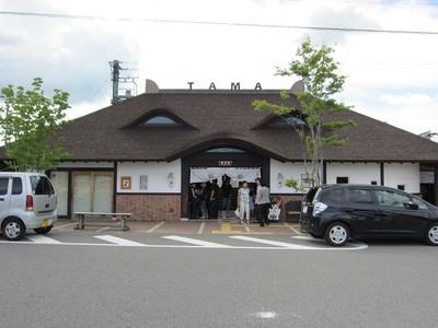 20120909wakayama03
