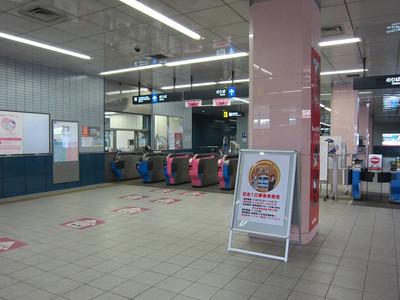 20121008sr04