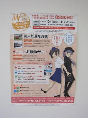 20121014okaimono01
