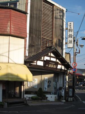 20121014okaimono03