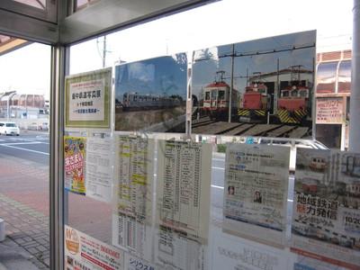 20121014okaimono04
