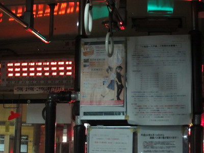20121014okaimono09