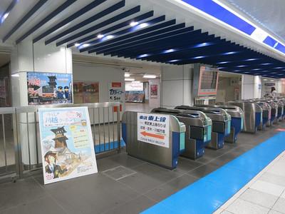 20121028ikebukuro01