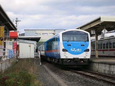 20121103kuji01