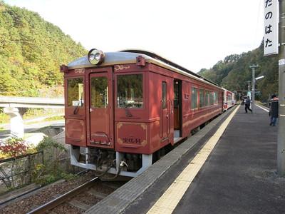 20121103santetsu02