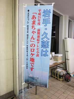 20121103santetsu06