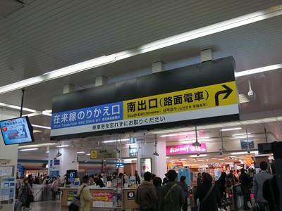 20121123hiroden02