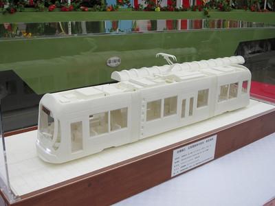20121123hiroden09