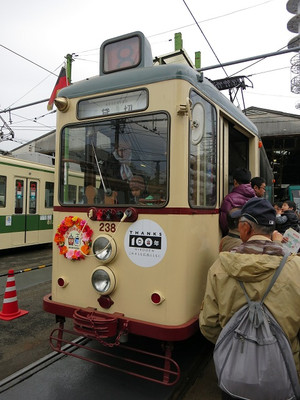 20121123hiroden10