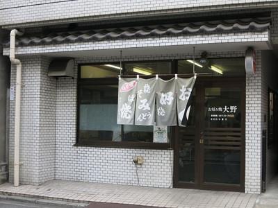 20121123hiroden13