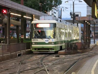 20121124hiroden01