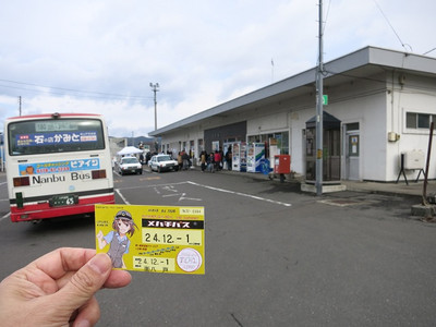 20121201aoimori09