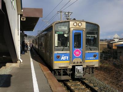 20121201aoimori12