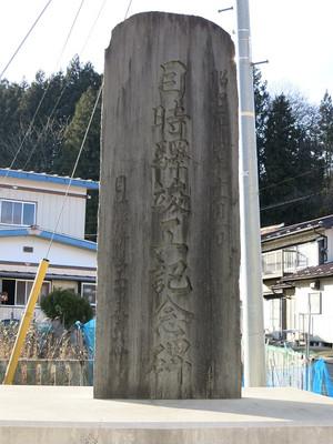 20121201aoimori16
