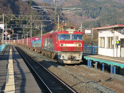 20121201aoimori17