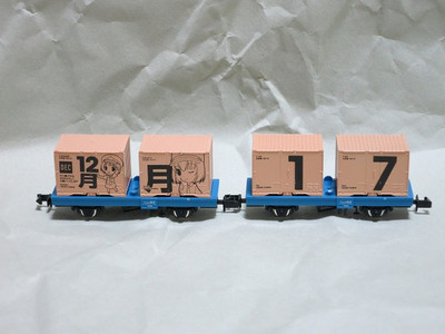 20121218container12