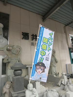 20121228kurihashi03