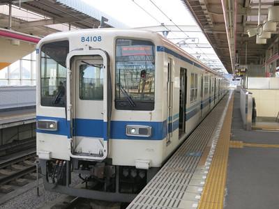 20130105tochigi02