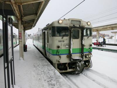20130111esashi02