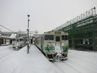 20130111esashi03