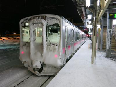20130111esashi11
