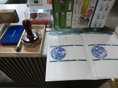 20130111hirosaki02