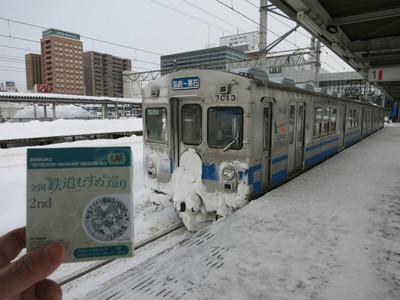 20130112hirosaki04