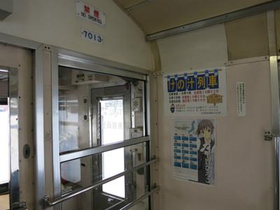 20130112hirosaki05
