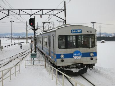 20130112hirosaki09