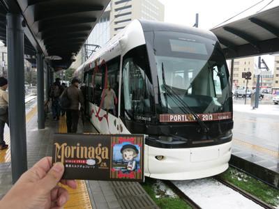 20130211tlr06