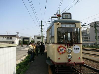 20130330hiroshima01