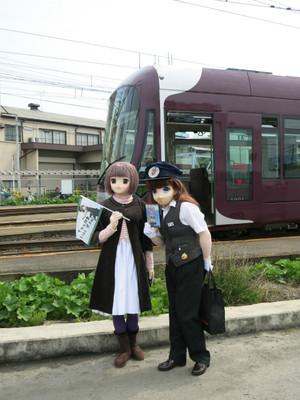20130330hiroshima07