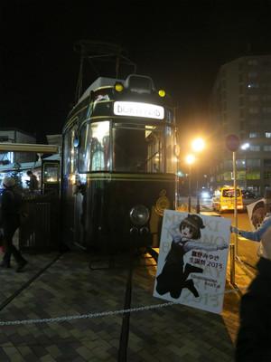 20130330hiroshima10