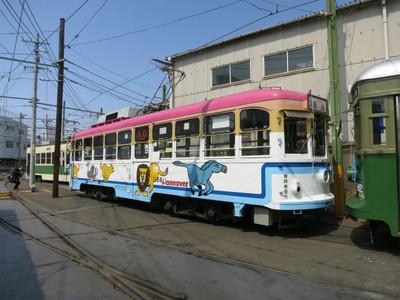 20130331hiroshima35
