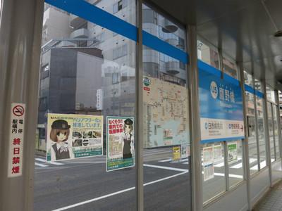 20130330hiroshima53