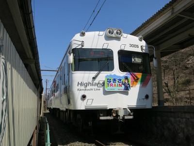 20130413matsumoto09
