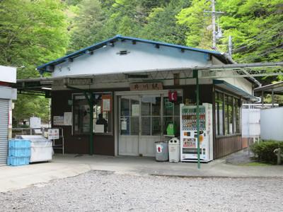 20130502ikawa11